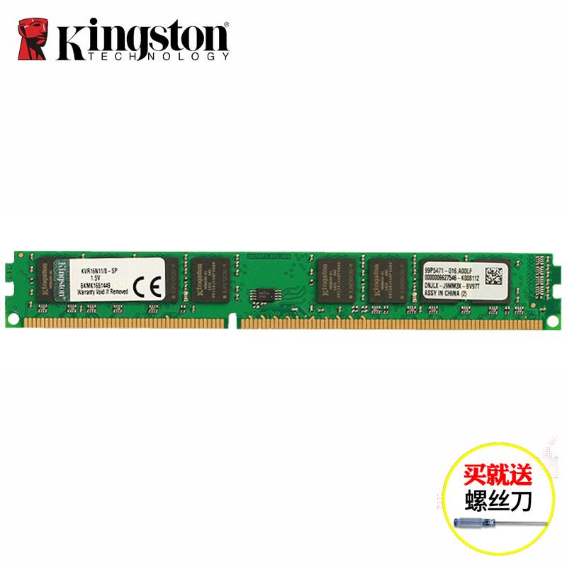 Kingston-金士顿台式机内存条8g DDR3 1600 8G 电脑内存条8g 包邮