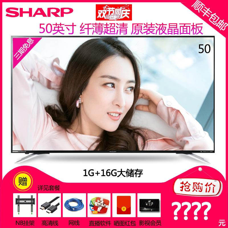 Sharp-夏普 50-60-70英寸4K高清网络智能液晶平板电视机70
