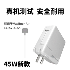 элемент питания MacBookair MD231 760 761