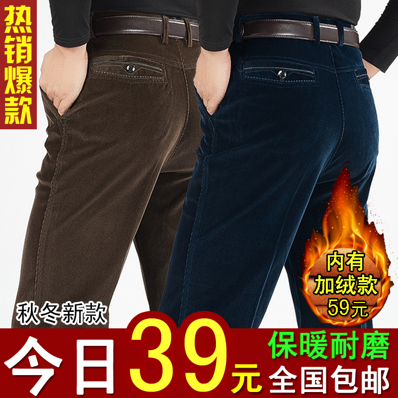 Casual pants Prince mawtaprince 063