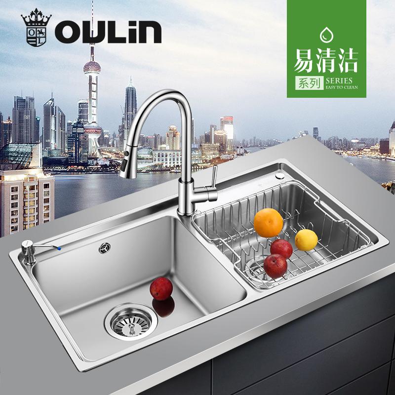 欧琳仿手工双槽套餐 厨房不锈钢洗菜盆 新材料双槽水槽易清洁水槽