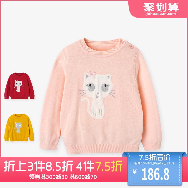 英氏2018秋季儿童毛衣 女宝宝套头纯棉针织衫 3色可选 187A5224