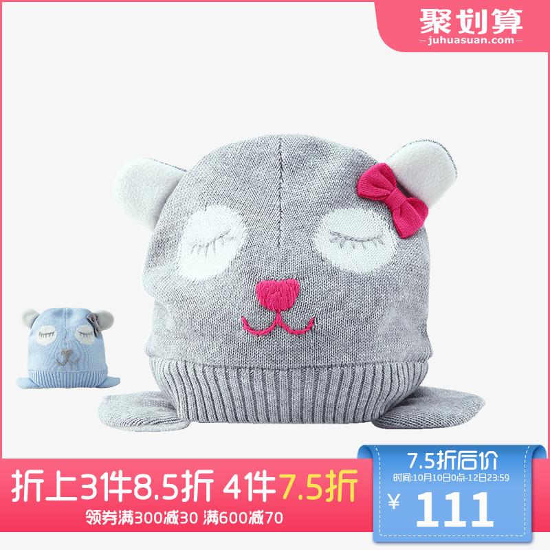 英氏女童套头帽女宝宝圆顶卡通造型帽子 护耳针织帽 188A6782