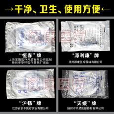 товары для здоровья Hengchun source Lee