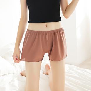 2条 安全裤防走光女夏季可外穿高腰冰丝无痕宽松胖mm大码打底短裤