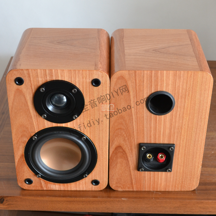 Fine DIY Hivi HIFI Bookshelf Speakers Fever 4 Inch B4 Desktop Surround 20 Passive