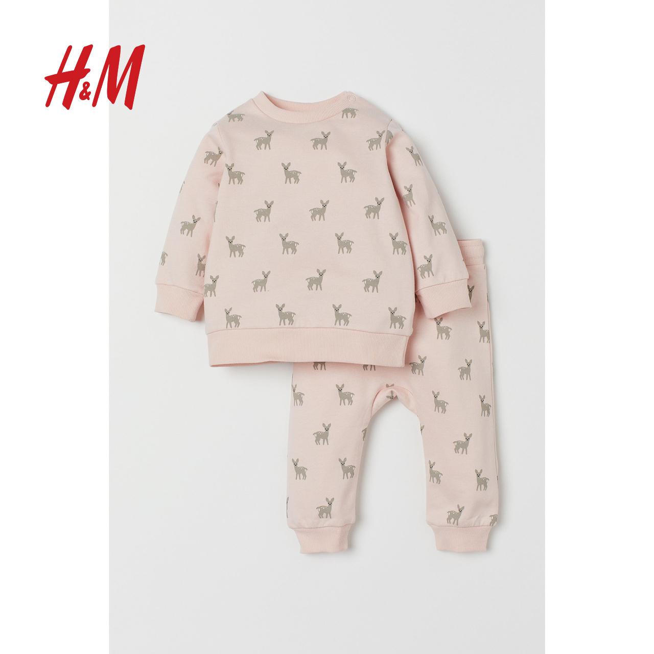 HM 童装婴儿宝宝秋冬套装2019新款卫衣长裤洋气时髦两件套0593434