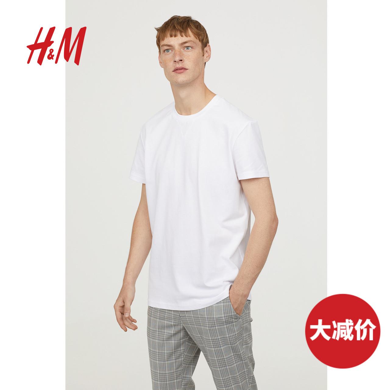 H&M男装休闲宽松T恤秋季款 棉质汗布装饰缝圆领T恤 HM0653221