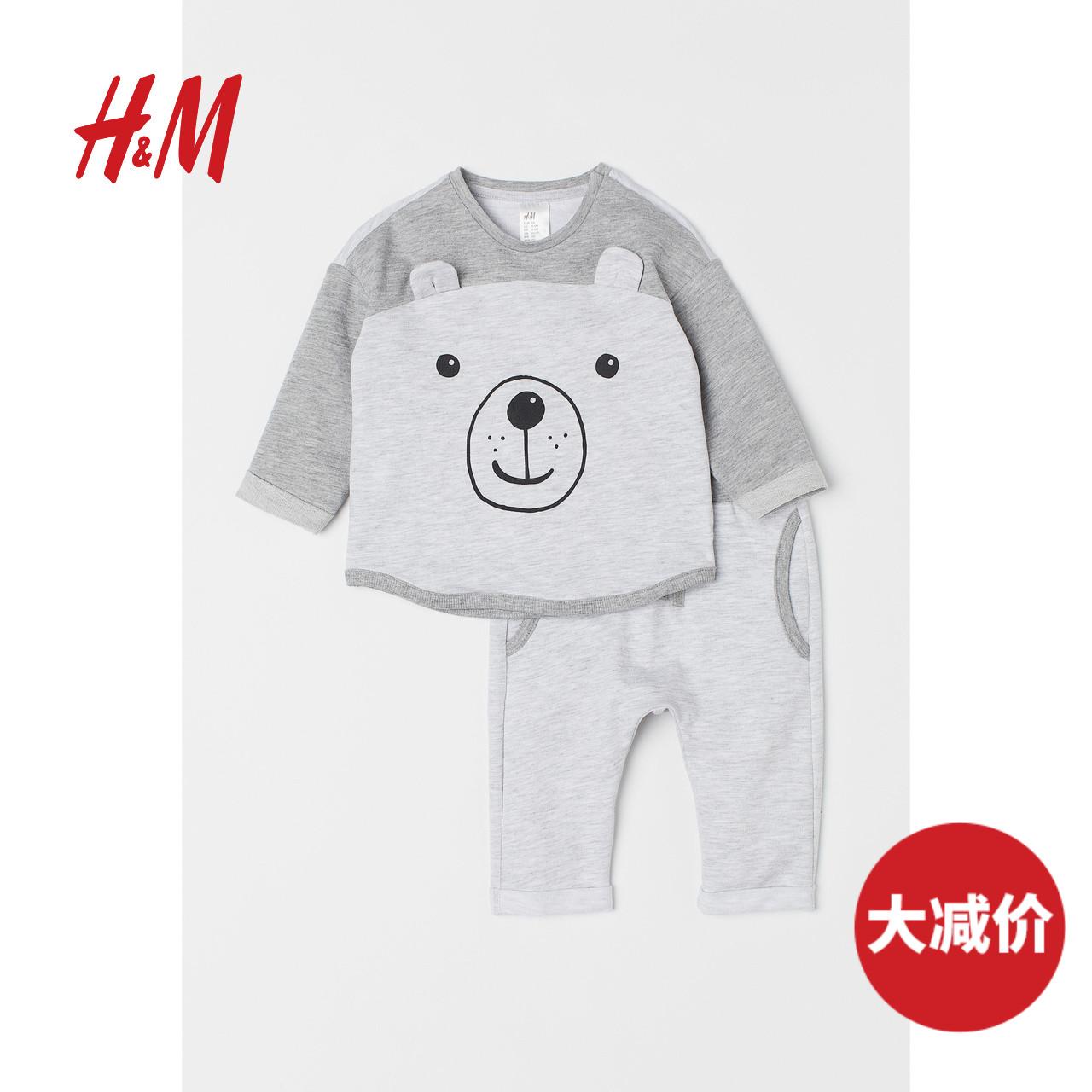 HM 童装男婴幼童套装 2019年春秋新款棉质上衣和长裤0698872
