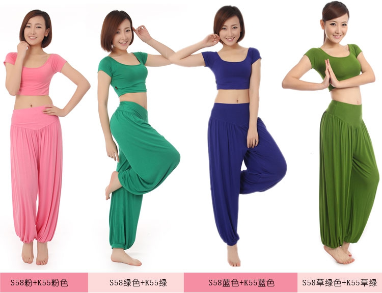 Harem Womens Pants with rolled down waistband  Dance Gear