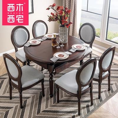 美式可伸缩餐桌椅组合乡村白色轻奢实木圆形桌子折叠餐桌家用家具