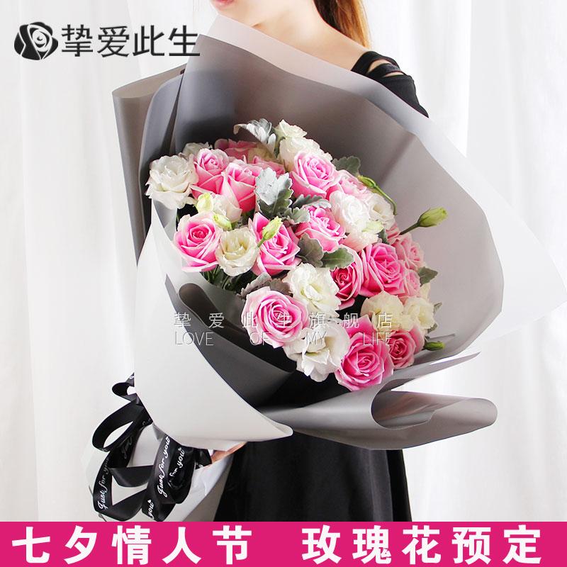 鲜花速递同城西安天津南京合肥成都重庆七夕情人节红玫瑰花束礼盒