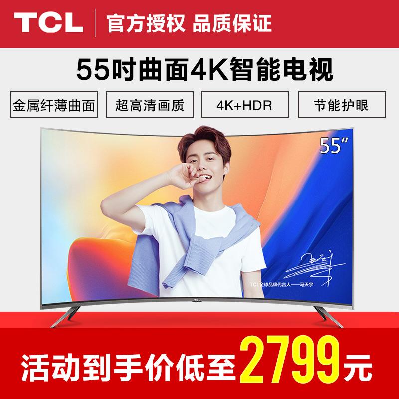 TCL 55V1M 55英寸曲面屏液晶电视机4K超高清智能WIFI网络安卓平板