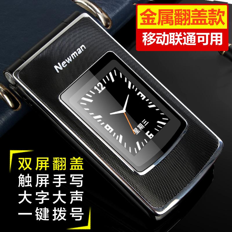 Мобильный телефон Newman  V9