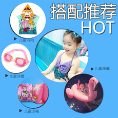 Childrens swimsuit Digby Sida