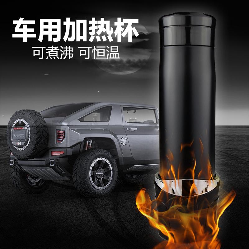 不锈钢12V车载电热杯100度汽车用加热水杯24V烧水壶热水器烧水杯