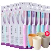 【富培美】独立包装牙刷10只+赠4杯子