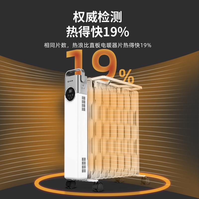 先锋电暖器暖风取暖器家用节能大面积热风机烤火炉暖气片油汀小型