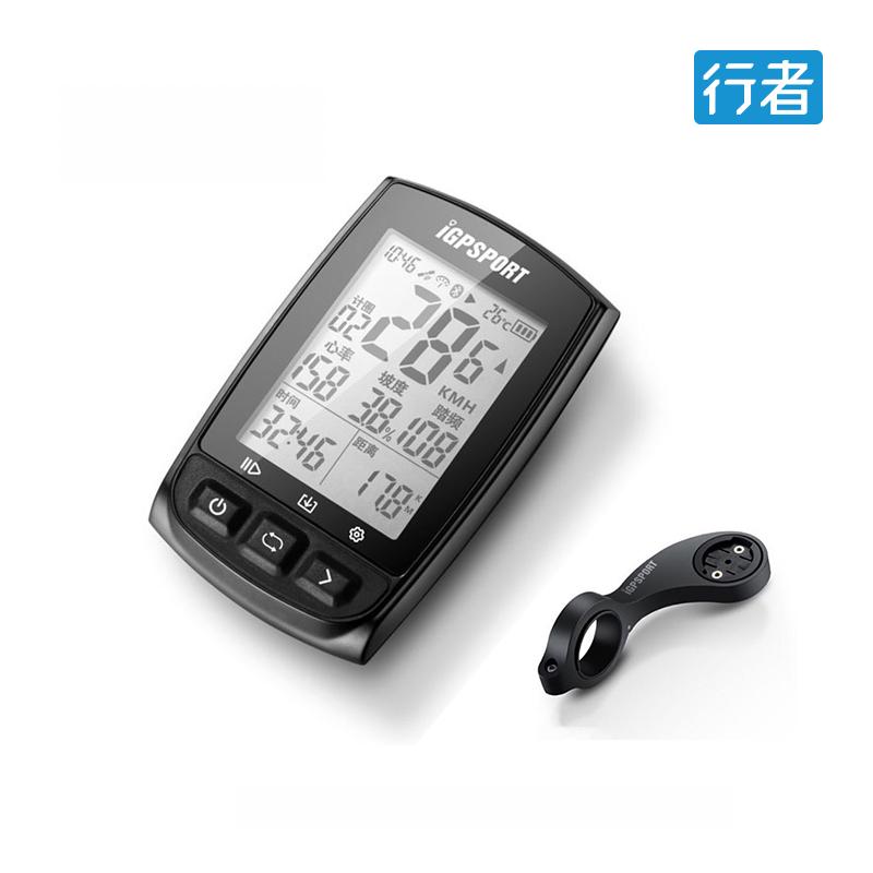 igpsport自行车码表山地车公路车GPS无线中文防水骑行码表iGS50