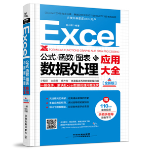 ExceI公式...