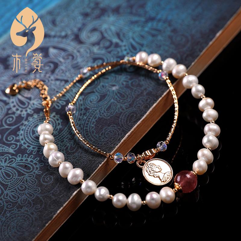 抵现红包:木觉 淡水天然珍珠手链