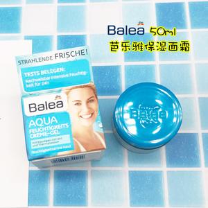 现货 德国 Balea芭乐雅玻尿酸高效补水保湿蓝藻水凝面霜50ml