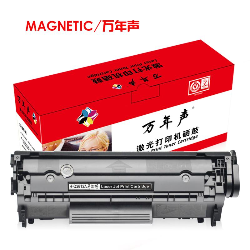 MAG适用 hp laserjet 1020 Plus硒鼓HP1010 1018 M1319MFP硒鼓HP12A晒鼓HP1022激光打印机一体机碳粉盒易加粉