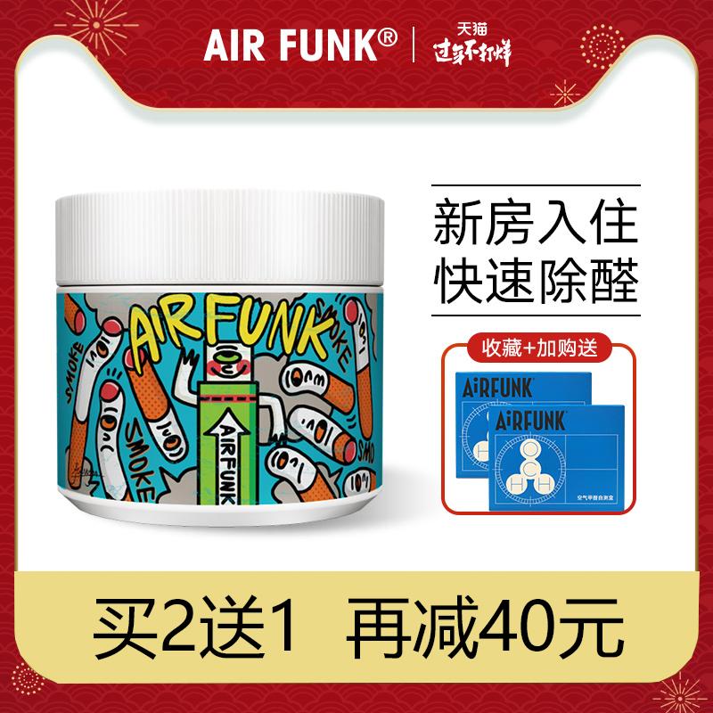澳洲进口 Air Funk 天然空气净化剂 350g*3件
