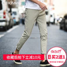 Casual pants Gthomme k508/4 Gthomme2017