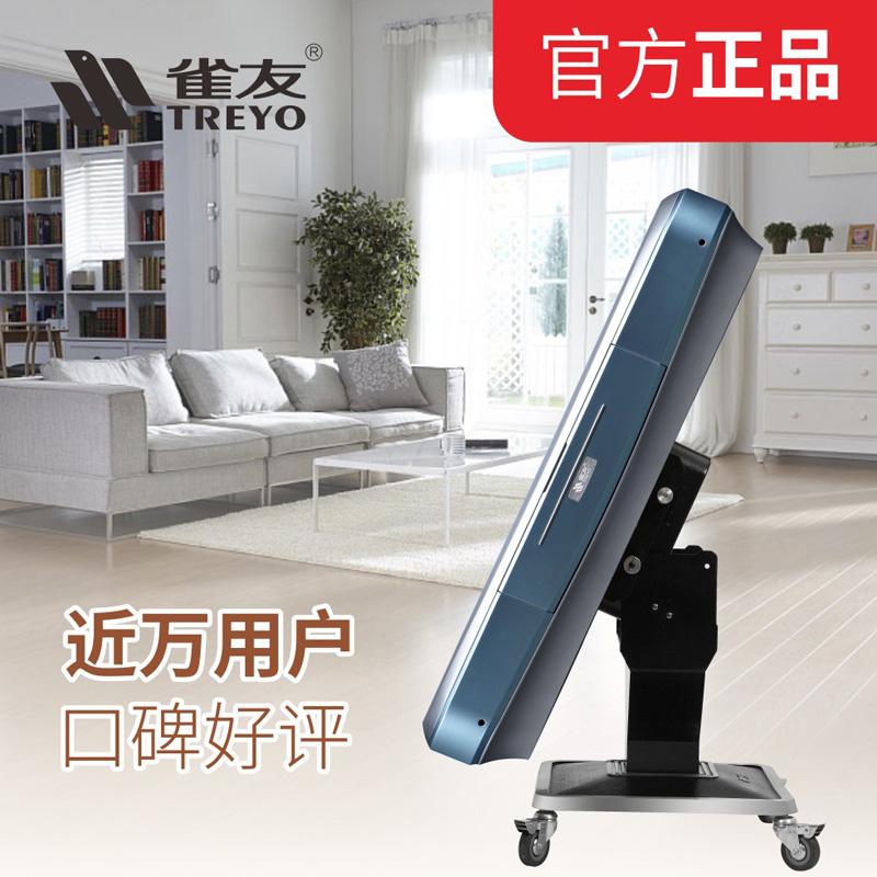 雀友全自动麻将机 C300S单腿机 四口机 家用 静音 可折叠麻将桌