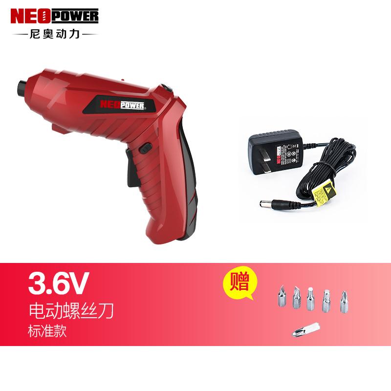 尼奥动力 CS31 3.6V 充电式电动螺丝刀