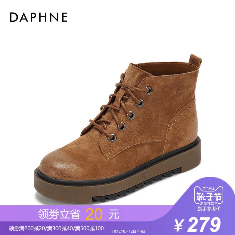 Daphne-达芙妮冬马丁靴工装靴系带英伦风休闲短靴女