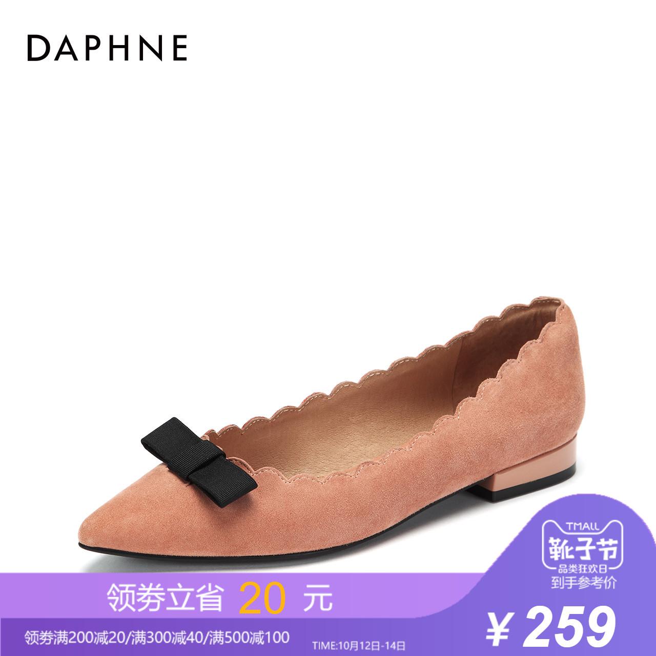 Daphne-达芙妮2018秋新款蝴蝶结平底鞋休闲时尚羊皮单鞋女