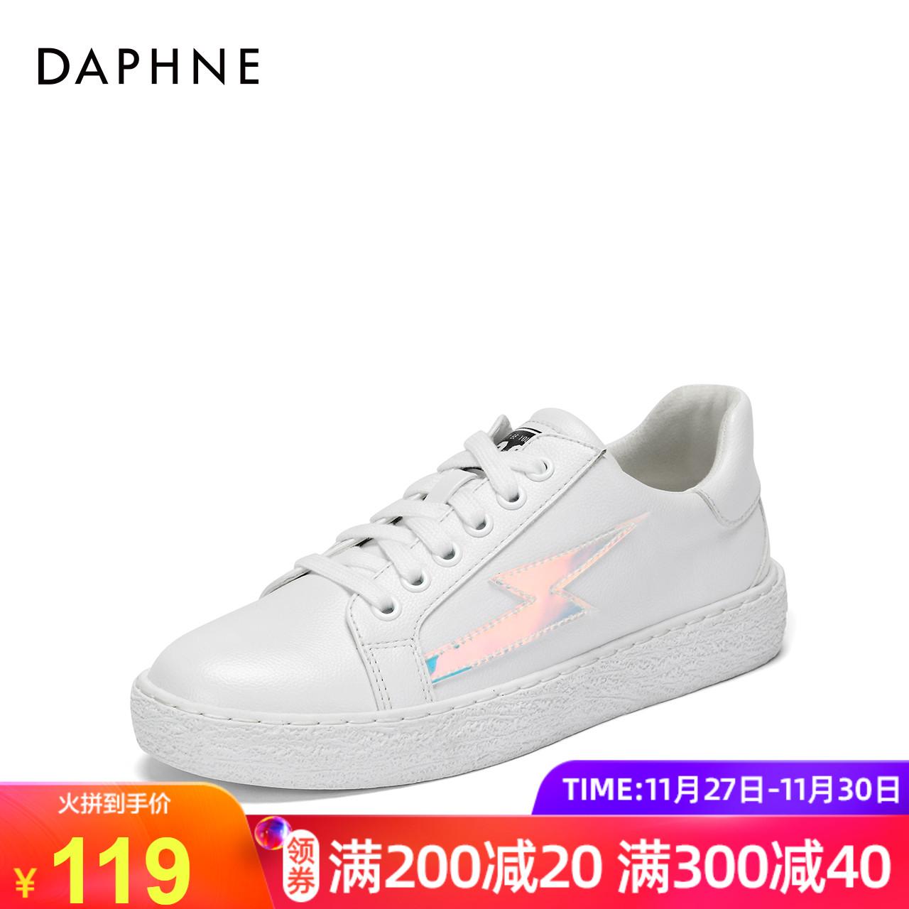 Daphne/达芙妮秋新款时尚简约小白鞋板鞋拼色日常休闲单鞋女