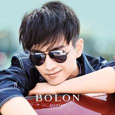 Солнцезащитные очки Bolon bl8001