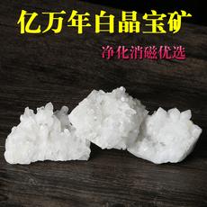 Украшение для дома Pro/Bao Crystal qbtrsja21120