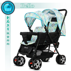 Stroller for twins Dib