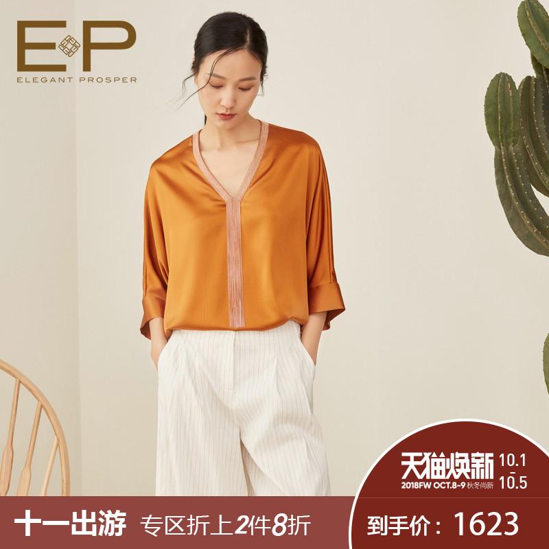 [商场同款]EP雅莹 2018夏季女装新款时尚通勤衬衫宽松雪纺衫5402B
