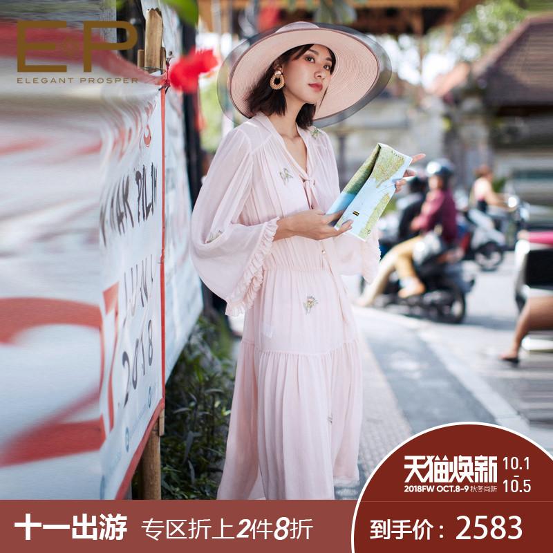 [大秀款]EP雅莹 2018夏季新款桑蚕丝面料印花修身连衣裙4563A