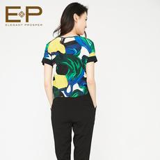 Блузка Elegant hjcps5338a EP 2017 5338a