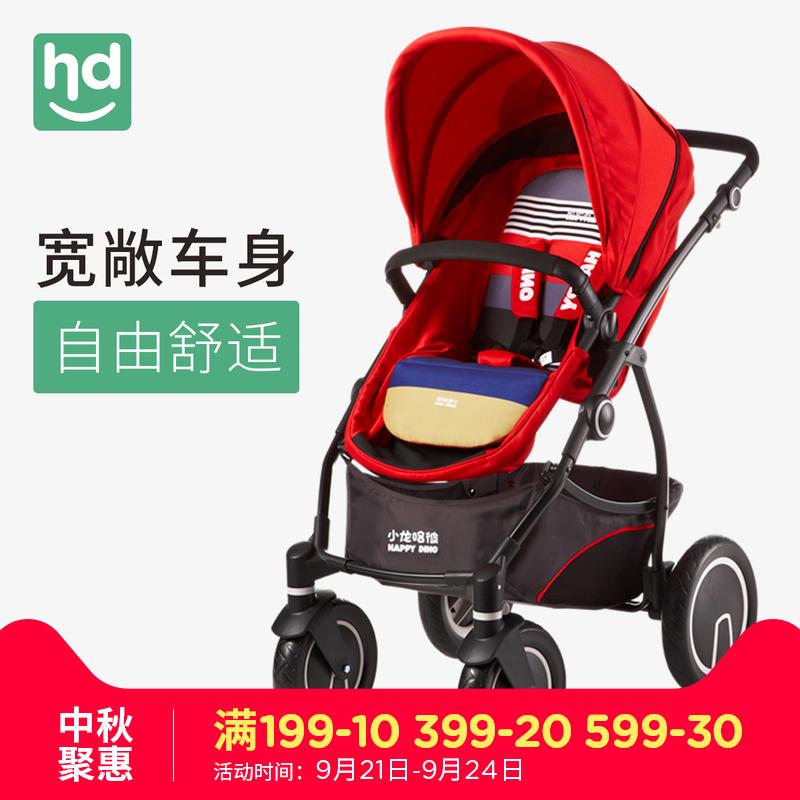 HD小龙哈彼婴儿推车新生儿高景观避震可坐可躺双向推行手推车