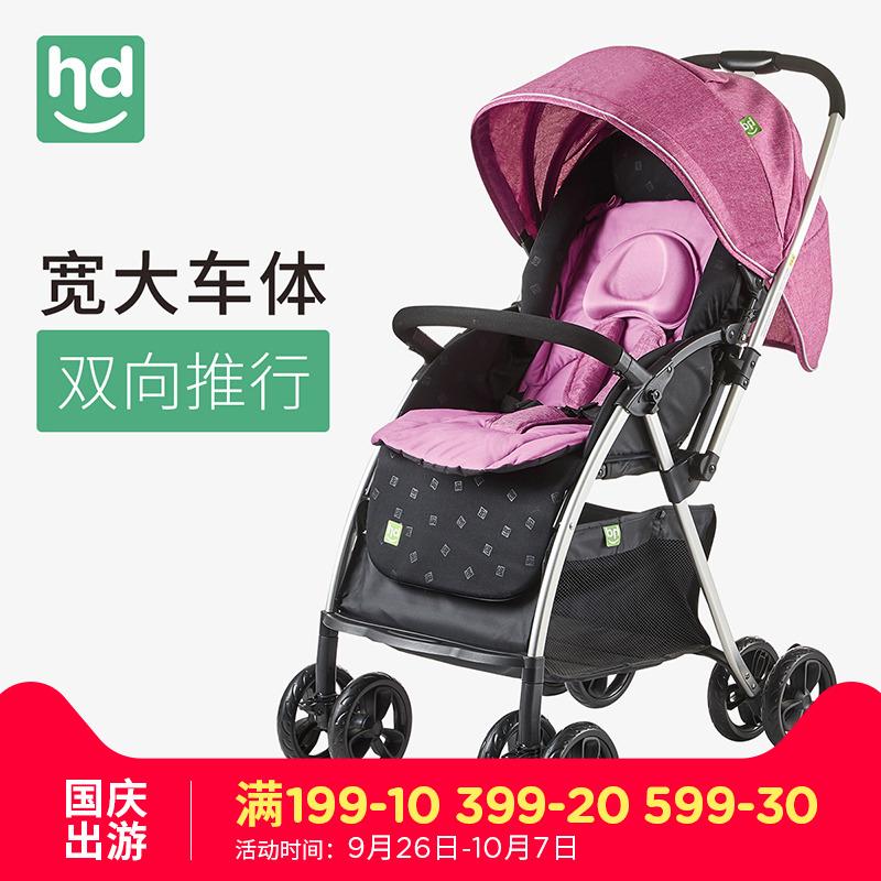 HD小龙哈彼婴儿推车可坐可躺折叠婴儿车推车婴儿轻便 LC699-S