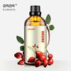ZRZR玫瑰果油100ml面部身体按摩基础油 修复肌肤补水保湿提亮肤色