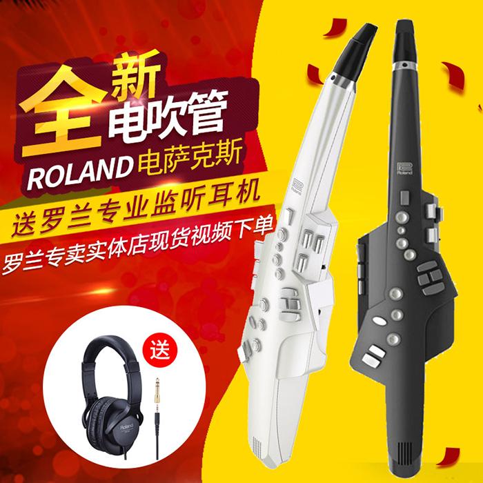 ROLAND罗兰电吹管乐器ae-10 ae-05成人初学电子吹管专业电萨克斯