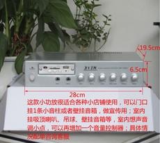 Система радио оповещения 50w USB