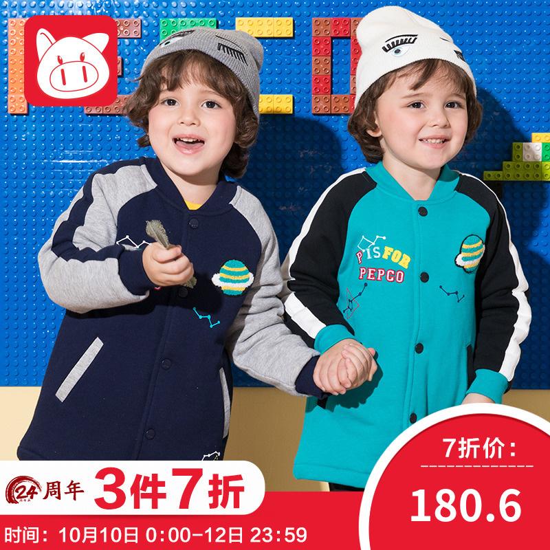 小猪班纳童装宝宝婴儿棉衣外套冬装2018棉袄男童棉服