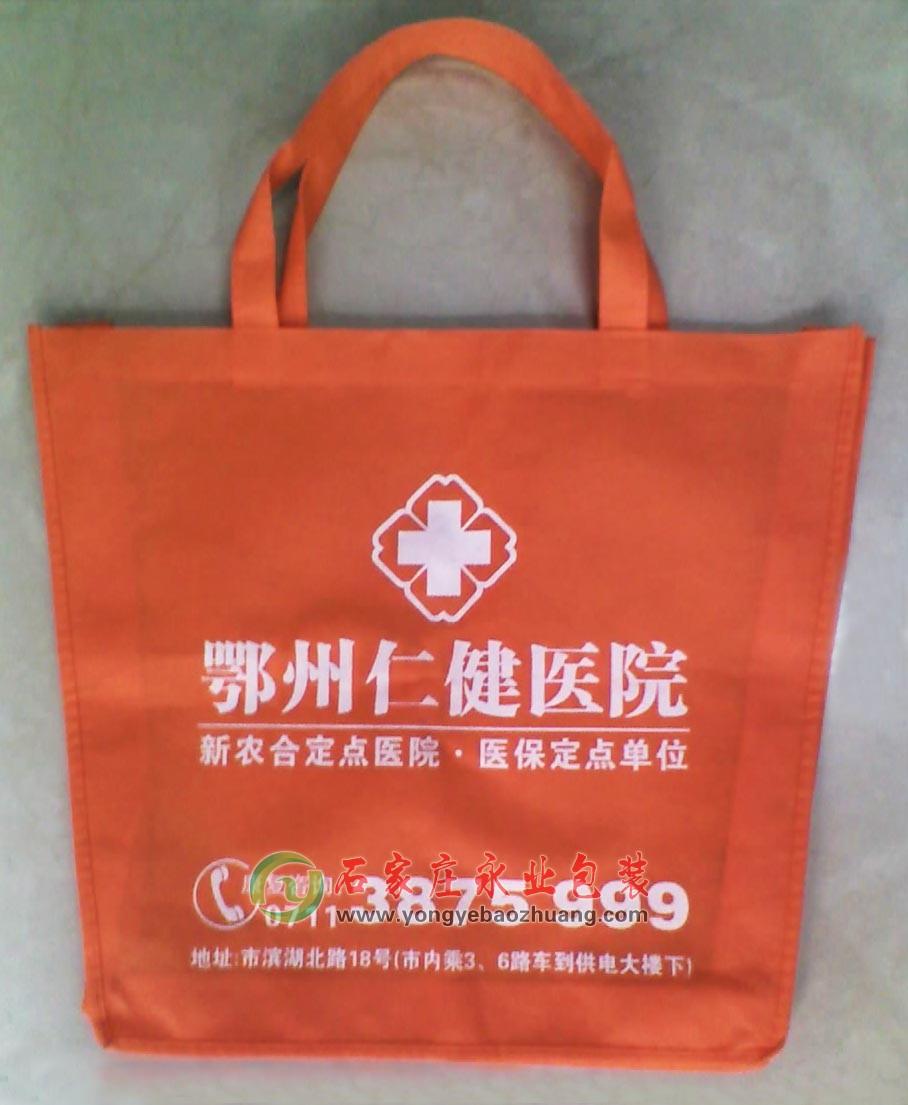 医院桔红seshou提广告袋
