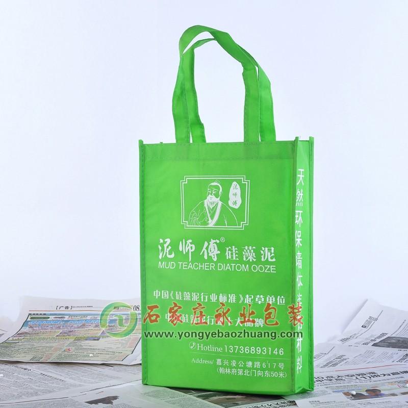 硅藻泥绿色手提无纺环保袋