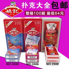 Детские игральные карты Yao recorded time