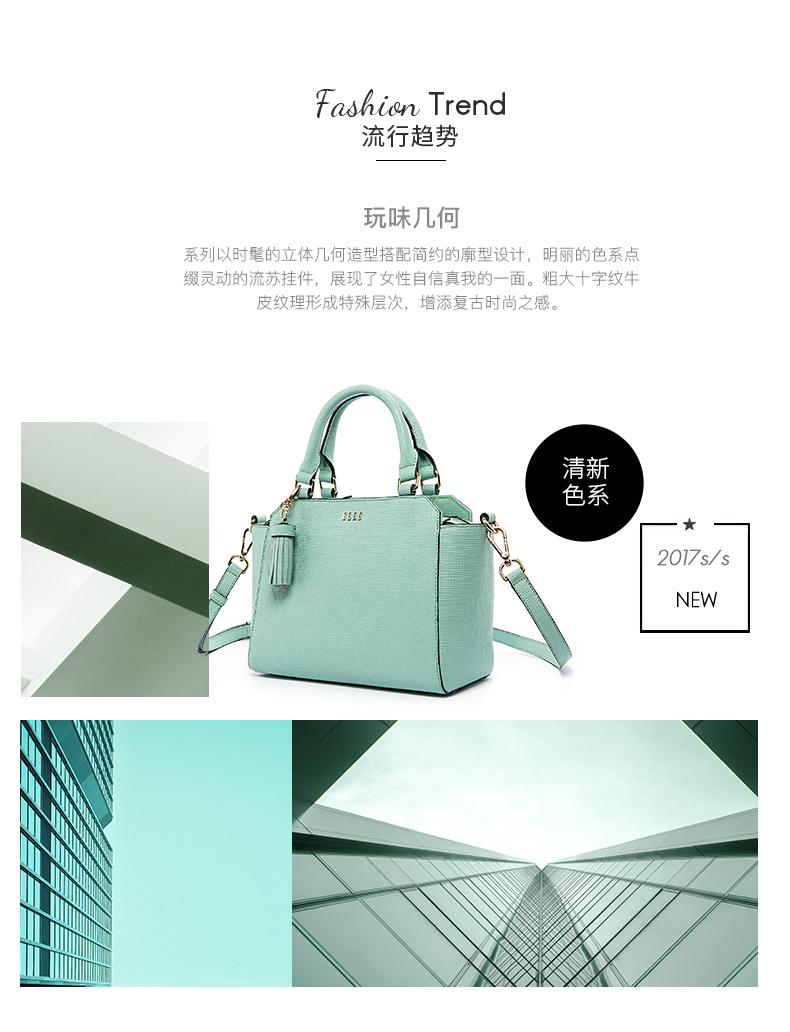 ELLE女包包新款70146手提包 3